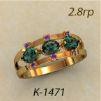 Кольцо К1471