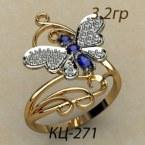 Кольцо КЦ-00271