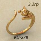 Кольцо КЦ-00278