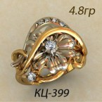 Кольцо КЦ-00399