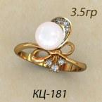 Кольцо КЦ-181