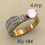 Кольцо КЦ-184