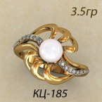 Кольцо КЦ-185