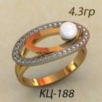 Кольцо КЦ-188