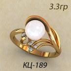 Кольцо КЦ-189