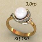 Кольцо КЦ-190