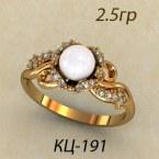 Кольцо КЦ-191