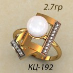 Кольцо КЦ-192