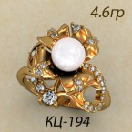 Кольцо КЦ-194