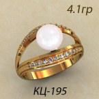 Кольцо КЦ-195
