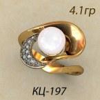 Кольцо КЦ-197