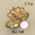 Кольцо КЦ-198