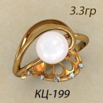 Кольцо КЦ-199
