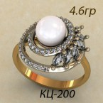 Кольцо КЦ-200