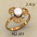 Кольцо КЦ-201