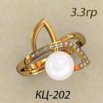 Кольцо КЦ-202