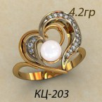 Кольцо КЦ-203