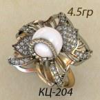 Кольцо КЦ-204