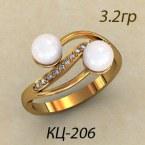 Кольцо КЦ-206