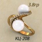 Кольцо КЦ-208