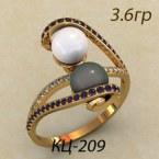 Кольцо КЦ-209