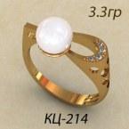 Кольцо КЦ-214
