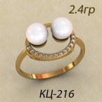 Кольцо КЦ-216