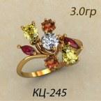 Кольцо КЦ-245