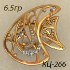 Кольцо КЦ-266