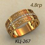Кольцо КЦ-267