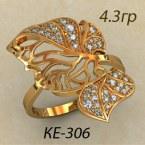Кольцо КЕ-306