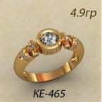 Кольцо КЕ465