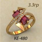 Кольцо КЕ780