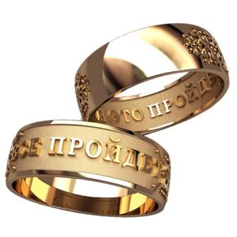 Мужское кольцо 3161
