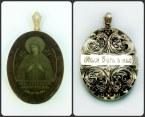 Икона в золотой или серебряной оправе