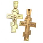 Крест 5046
