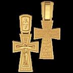 Крест 5073