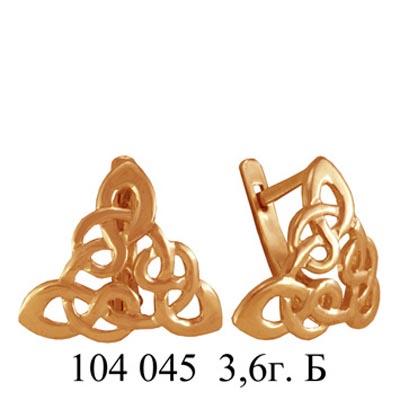Серьги 104045